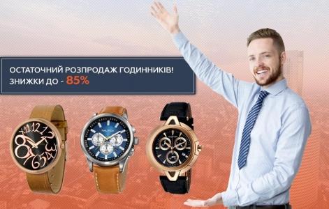 https://ua.watch4you.com.ua/public/promotions/original/5273147982ad025e7d852e4071f3d92b.jpg